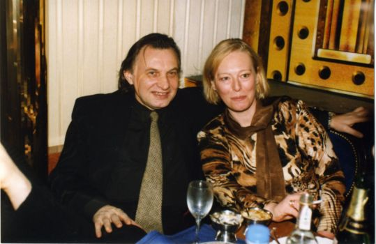 Виктор Дорохин и Любовь Воропаева
