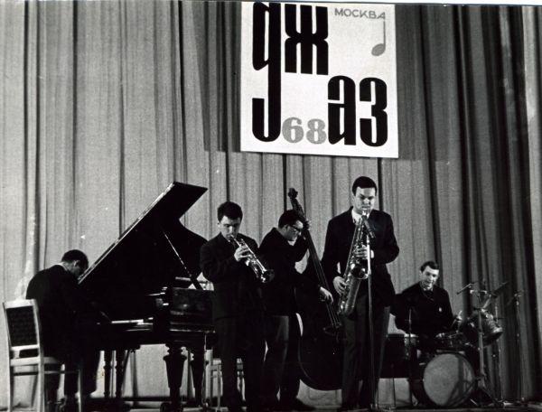 Джаз-68